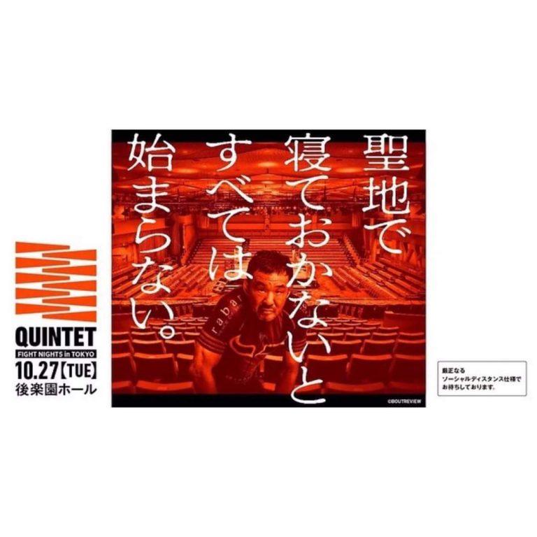 QUINTET FIGHT NIGHT 5 in TOKYO」