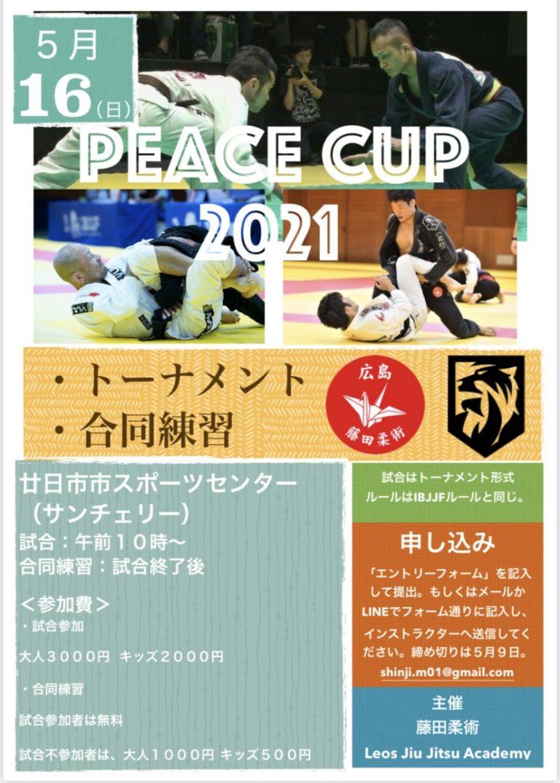 PEACE CUP 2021