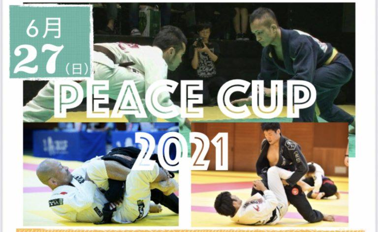 PEACECUP2021 6月27日に岩国で開催